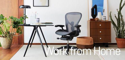 ホームオフィス家具特集